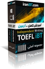 آموزش کامل TOEFL iBT Integrated Writing