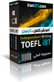 TOEFL iBT Independent Writing eTutor