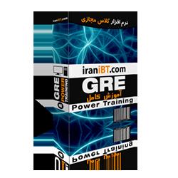 دانلود منابع آزمون GRE به همراه راهنمای مطالعه و برنامه ریزی