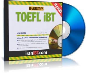 دانلود نرم افزار تافل iBT بارونز