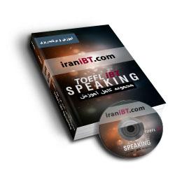 آموزش نکات کلیدی Speaking به همراه نمونه سوالات رایگان TOEFL iBT Speaking