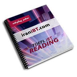 دانلود کتاب الکترونیکی TOEFL iBT Reading سطح پیشرفته