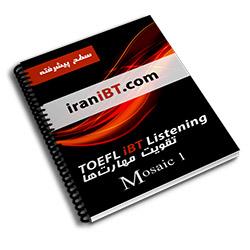title] دانلود کتاب الکترونیکی تقویت مهارتهای TOEFL iBT Listening و یادداشت برداری