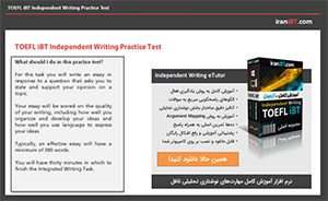 TOEFL iBT Independent Writing Practice Test
