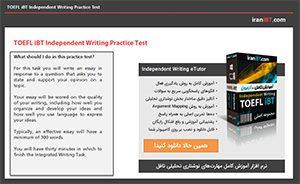 TOEFL iBT Independent Writing Practice Test