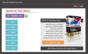 TOEFL iBT Speaking Practice Test