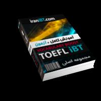 TOEFL iBT Vocabulary Boost