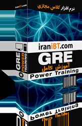 آموزش کامل مهارت های GRE وربال کوانت رایتینگ