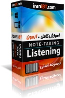 Listening and Note Taking PowerLab