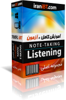 Listening and Note-Taking PowerLab
