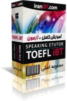 TOEFL iBT Speaking eTutor