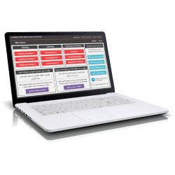 آزمونهای آزمایشی اصلی TPO تافل TOEFL iBT