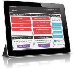 راهنمای مطالعه خودآموز آزمون تافل به همراه دانلود منابع و TPO تافل